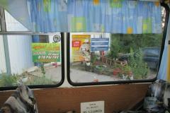 reklama-vnutrisalonnaya-3