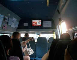 Фото салона маршрутного такси с монитором